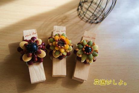 種の花クリップ