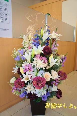 1月大きな壺花