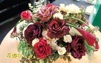 スタンドのお花