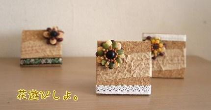 小さなスタンド種の花