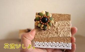小さなスタンド種の花1
