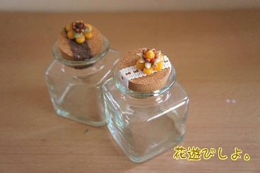種の花小瓶