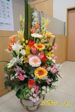 2月の壺花
