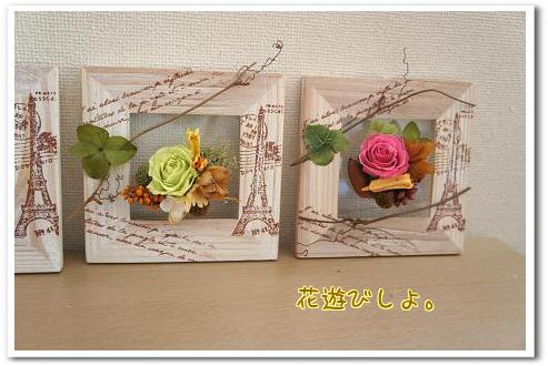 花 フレーム1