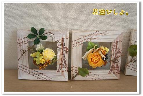 花 フレーム2