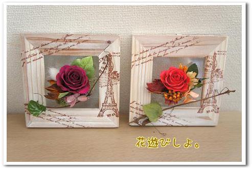 花 フレーム3