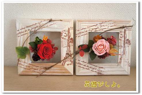 花 フレーム4
