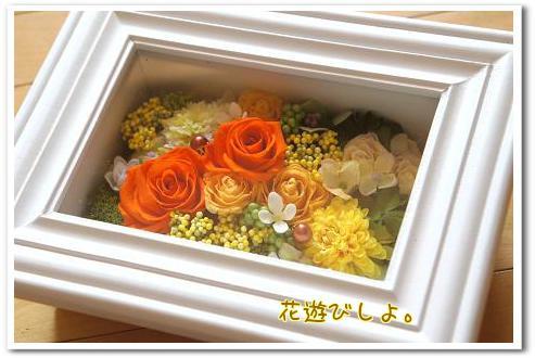 白フレームのお花1