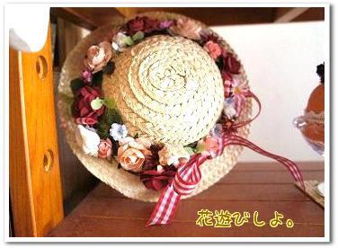 小さなムギワラ帽子