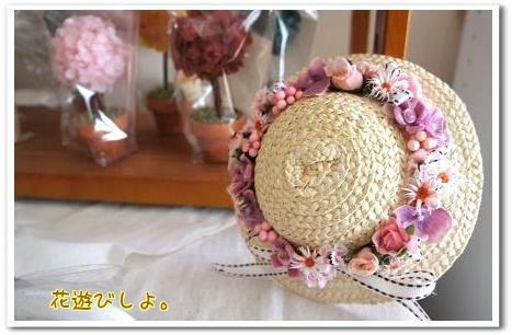 小さなムギワラ帽子1