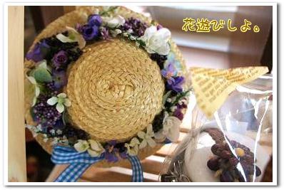 小さなムギワラ帽子2