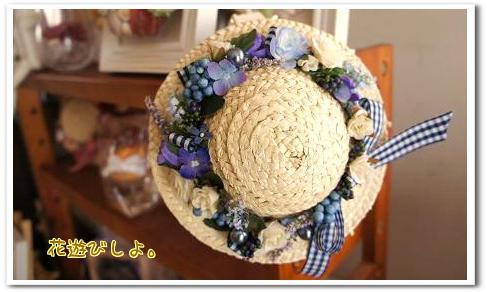 小さなムギワラ帽子4