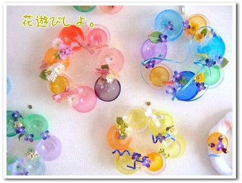 2_20110829004632.jpg