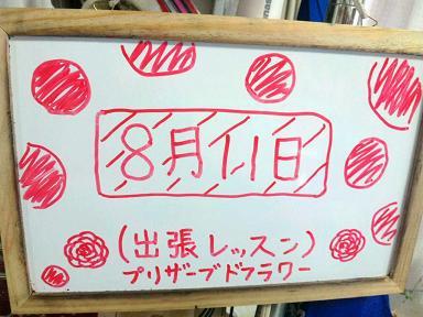 SH3D01040001.jpg