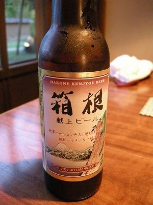 翠松園・お料理5