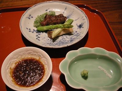 翠松園・お料理16