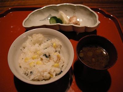 翠松園・お料理18