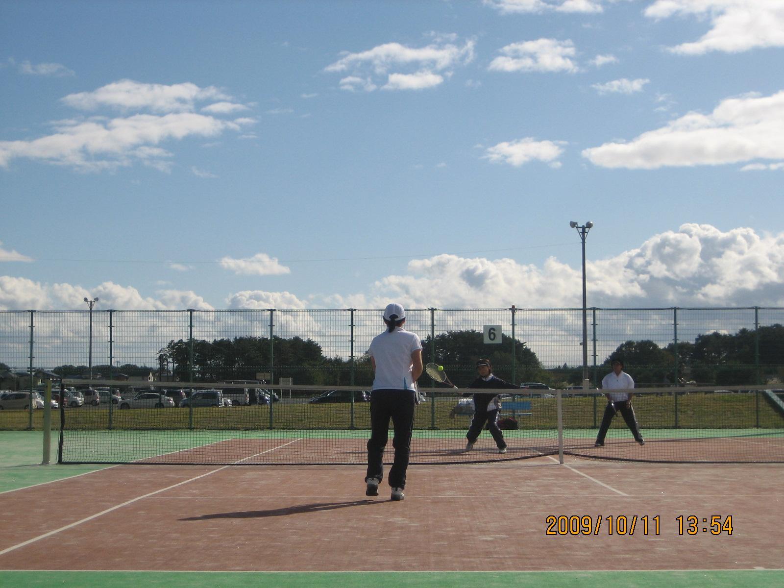 nice volley