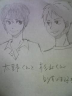 大野君と杉山君J