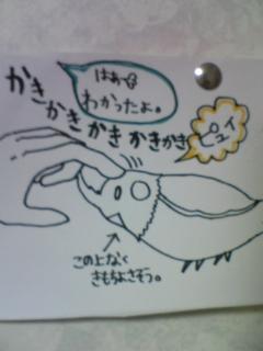 なつ漫画4