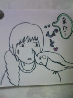 なつ漫画2