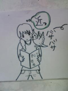 なつ漫画1