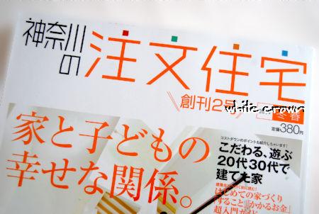 2009100101.jpg