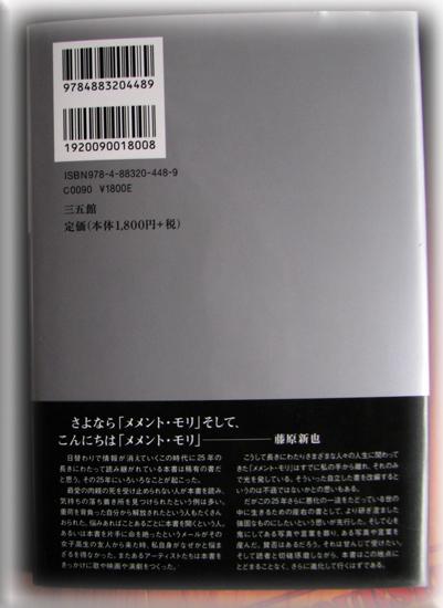 556-3.jpg
