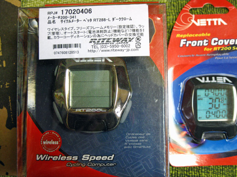 20100627computer1.jpg