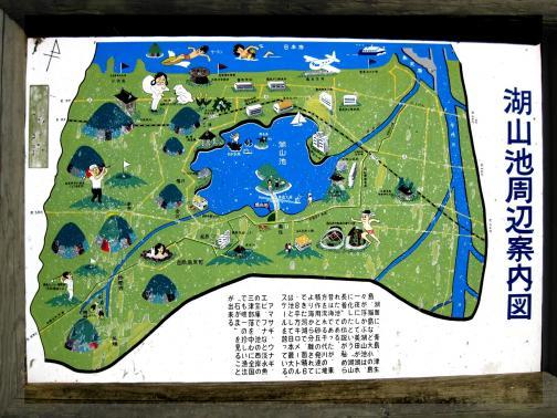 2010tabi-koyamaike.jpg