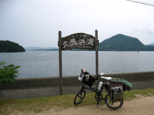 2010tabi77.jpg