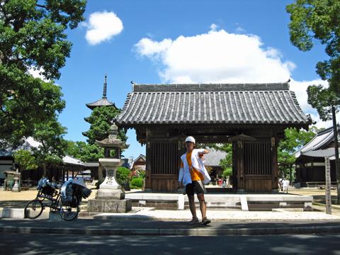 70motoyamaji.jpg