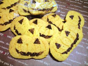 かぼちゃのクッキー