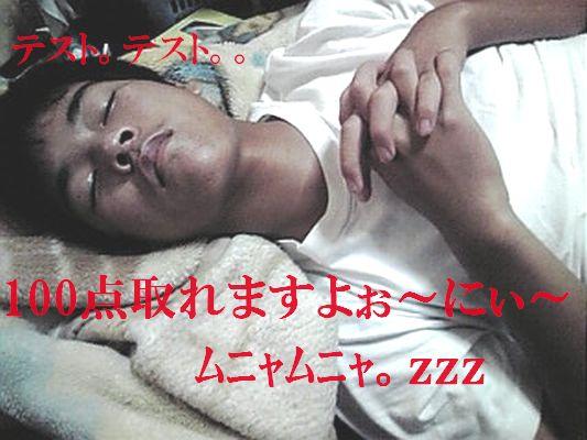 20100630184550.jpg
