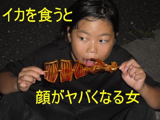ロイヤルガーデン夏祭り10