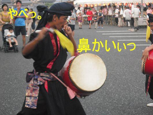 ロイヤルガーデン夏祭り7