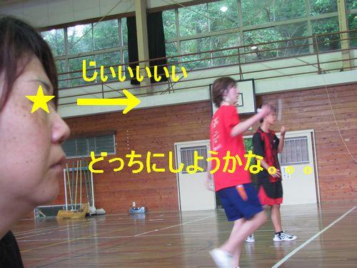IMG_2000.jpg