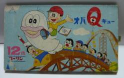 『オバQキュー』色鉛筆 ♡♡♡(0^□^0)♡♡♡