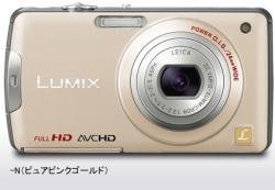 20100821  DMC-FX700 -N(ピュアピンクゴールド)