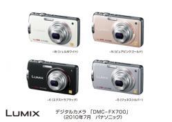 20100821  DMC-FX700