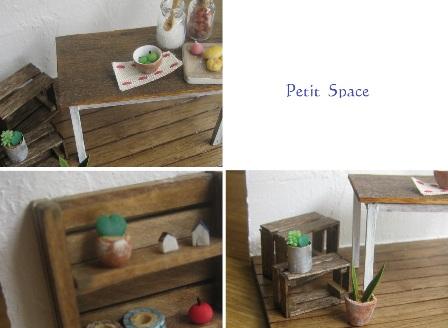 Petit Space1-1