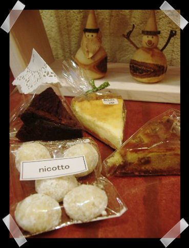 nicotto2.jpg