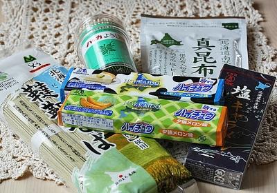 北海道土産00