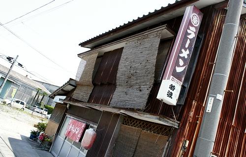 丸幸201105