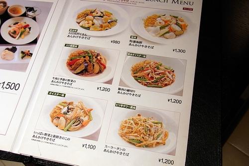 広東炒麺8