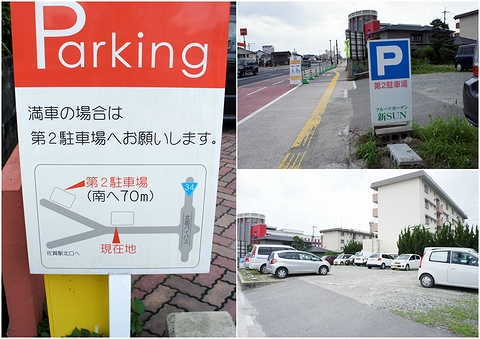 SUN2011060駐車場