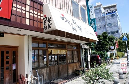 かつみ屋201108