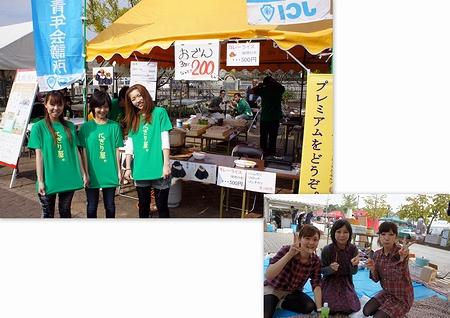 木工祭り2011100