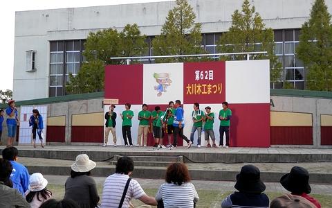 木工祭り20111001