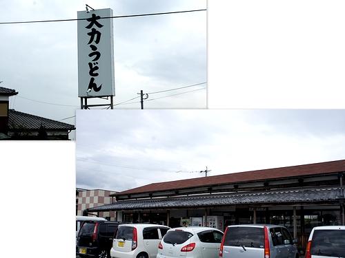 大力20112